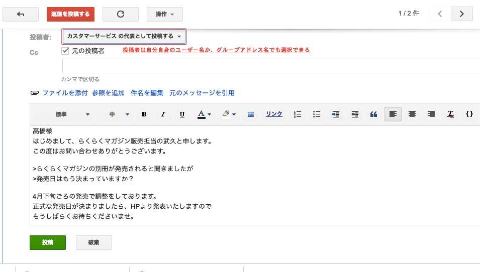 昨日あなたにメールを送っておけばよかった 英語